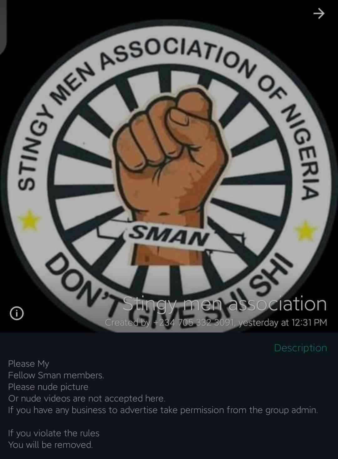 SMAN/SWAN: The bigger picture